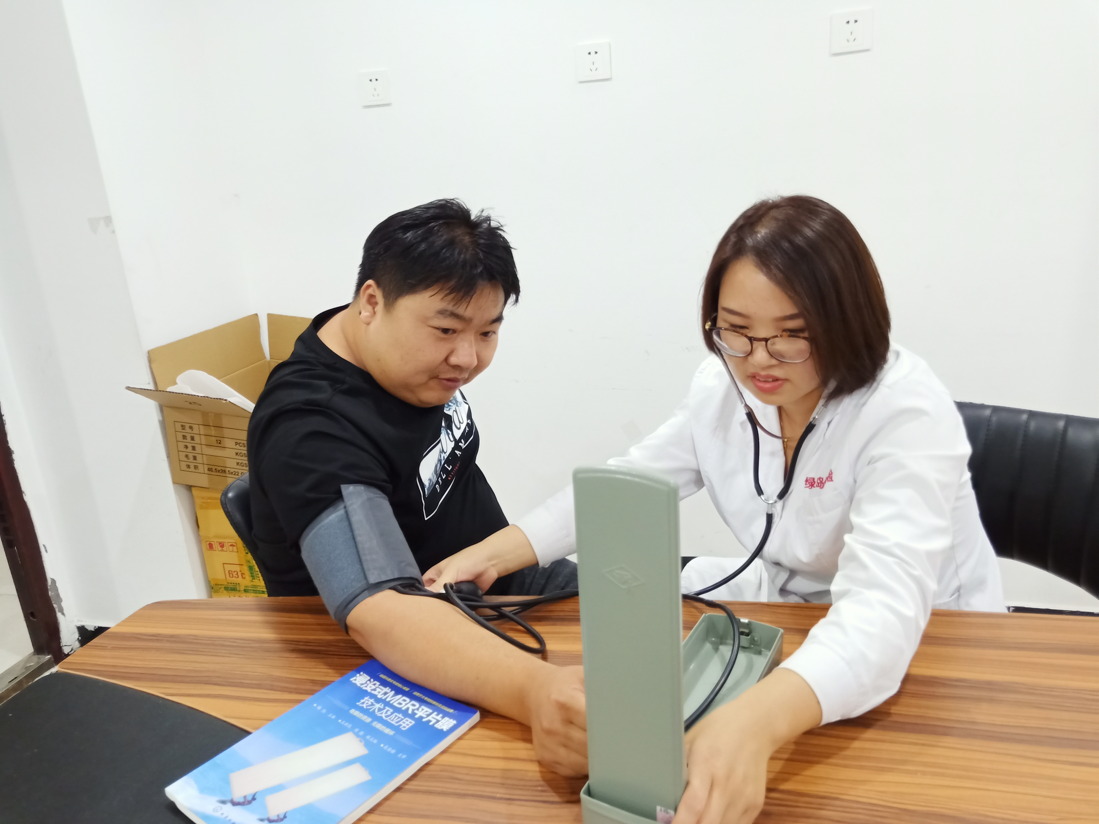 Physical examination of employees during covid19